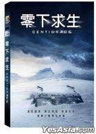 Centigrade (2020) (DVD) (Taiwan Version)