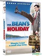 Mr Bean's Holiday (HD DVD) (Hong Kong Version)