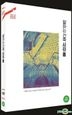 City:hall (DVD) (Korea Version)
