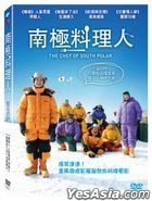 The Chef Of South Polar (DVD) (Taiwan Version)