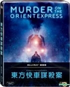 Murder on the Orient Express (2017) (Blu-ray) (Steelbook) (Taiwan Version)