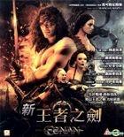 Conan the Barbarian (2011) (VCD) (Hong Kong Version)