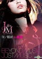 Jane@Music (China Version)