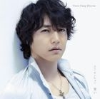 Chikai (SINGLE+DVD)(First Press Limited Edition)(Japan Version)