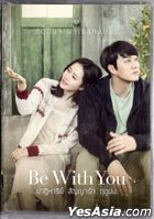 Be With You (2018) (DVD) (Thailand Version)
