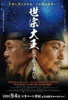 Forbidden Dream  (DVD) (Japan Version)