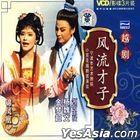Yue Operas: Feng Liu Cai Zi (VCD) (China Version)