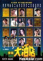 Carry On Hotel (1988) (DVD) (2021 Reprint) (Hong Kong Version)