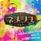 TV Drama Nemesis  Original Soundtrack (Japan Version)