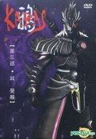 KARAS (DVD) (Ep.3) (Limited Edition) (Hong Kong Version)