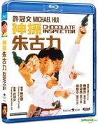 Chocolate Inspector (1986) (Blu-ray) (Hong Kong Version)