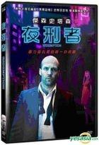 Redemption (2013) (DVD) (Taiwan Version)