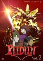 Reideen (DVD) (Vol.2) (Japan Version)