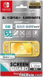 Nintendo Switch Lite SCREEN GUARD (Japan Version)