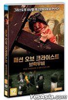 The Passion: A Brickfilm (DVD) (Korea Version)