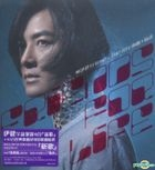 Friends For Life (新曲+精選) (3CD+DVD)