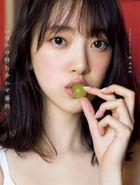 """Hori Miona 2nd Photobook """"Itsuka no Machiawase Basho"""""""