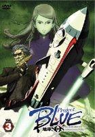 PROJECT BLUE CHIKYU SOS VOL.3 (Japan Version)