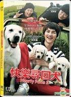 快樂尋回犬 (2010) (DVD) (香港版)