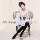 bless you (Japan Version)