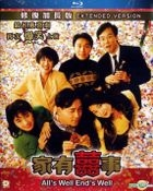 All's Well End's Well (1992) (Blu-ray) (Extended Version) (Hong Kong Version)