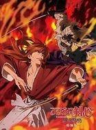 Rurouni Kenshin: Shin Kyoto-Hen (DVD) (Special Edition) (Japan Version)