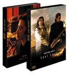 Last Love (DVD) (Premium Edition) (Japan Version)