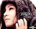 Wax Vol. 7