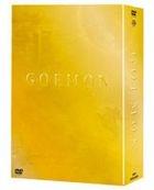 Goemon - Ultimate Box (DVD) (Japan Version)