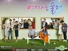让女人哭泣 (DVD) (1-40集) (完) (韩/国语配音) (中英文字幕) (MBC剧集) (新加坡版)