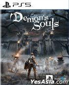 Demon's Souls (Asian Chinese / English Version)