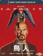 Birdman (2014) (Blu-ray) (Taiwan Version)