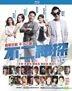 Badges of Fury (2013) (Blu-ray) (Hong Kong Version)