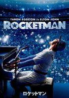 Rocketman (DVD) (Japan Version)