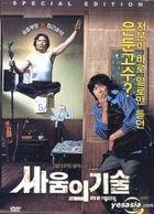 The Art of Fighting (DVD) (2-Disc) (Korea Version)