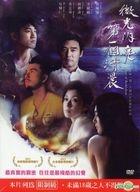 Star Of Bethlehem (2013) (DVD) (Taiwan Version)