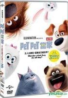 The Secret Life of Pets (2016) (DVD) (Hong Kong Version)