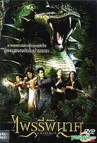 Vengeance (Thailand Version)