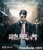The Silent War (2012) (DVD) (2020 Reprint) (Hong Kong Version)