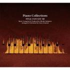 PIANO COLLECTIONS FINAL FANTASY 12 (Japan Version)