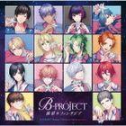 Ryuusei * Fantasia  (First Press Limited Edition) (Japan Version)