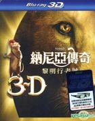 Chronicles of Narnia : Voyage of the Dawn Treader (Blu-ray) (2D + 3D) (Taiwan Version)