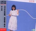 Samantha Lam (Limited Edition)
