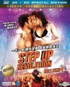 Step Up Revolution (2012) (Blu-ray) (2D + 3D) (Hong Kong Version)