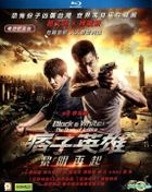 Black & White: The Dawn Of Justice (2014) (Blu-ray) (2D) (Hong Kong Version)