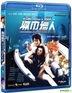City Hunter (1993) (Blu-ray) (Hong Kong Version)