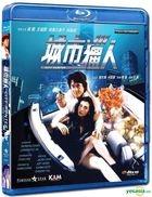 城市獵人 (1993) (Blu-ray) (香港版)