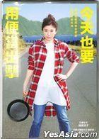 Bento Harassment (2019) (DVD) (English Subtitled) (Taiwan Version)