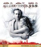 All Good Things (2010) (VCD) (Hong Kong Version)