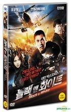 Black & White Episode 1: The Dawn of Assault (DVD) (Korea Version)